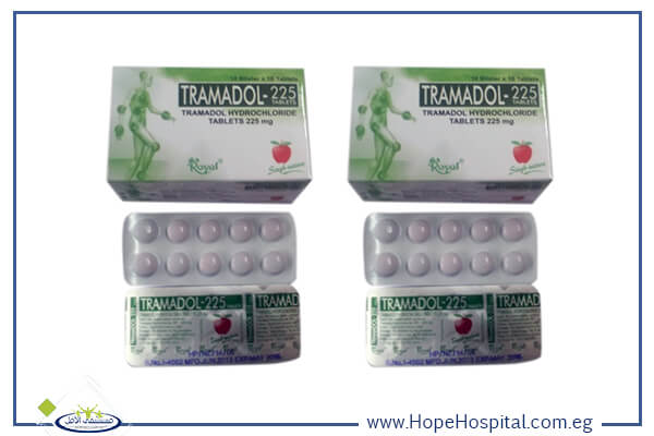علاج الترامادول 225