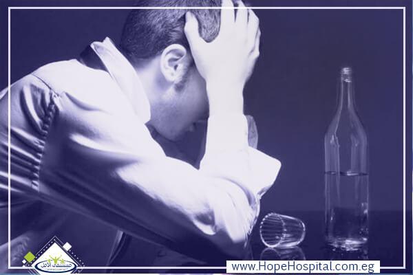 الاعراض الانسحابية للكحول