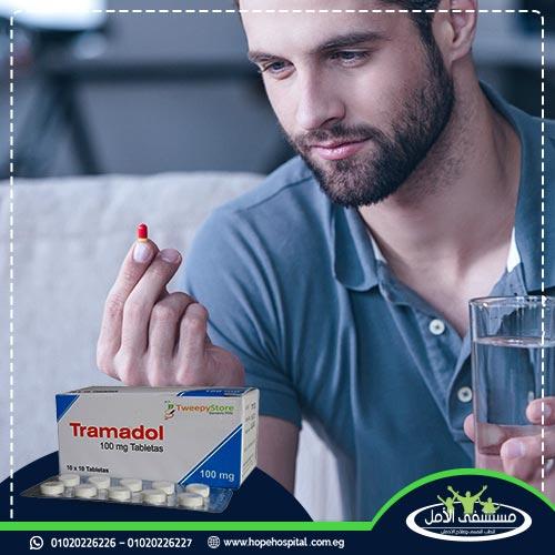 دواعي استعمال الترامادول الطبية وفوائده عليك معرفتها قبل تناوله