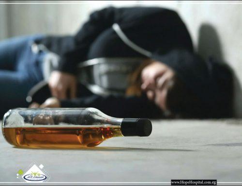 علاج إدمان الكحول فى البيت