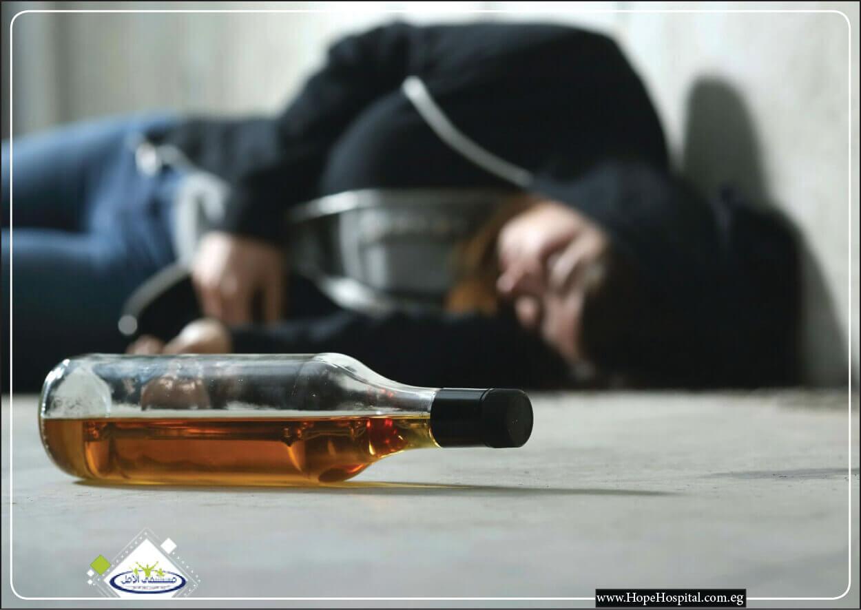 علاج ادمان الكحول فى البيت دون طبيب