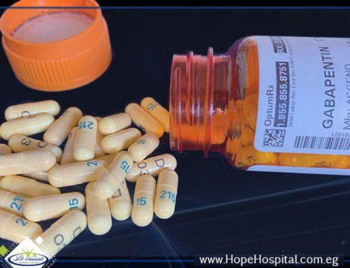 هل الجابنتين من المخدرات وما هى اعراضه وتأثيرة على الجسم؟