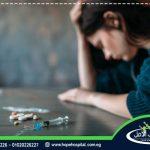 اسباب الادمان على المخدرات