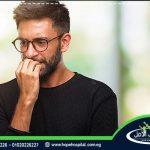 علاج التوتر والقلق