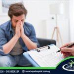 ما هي طرق علاج الاكتئاب