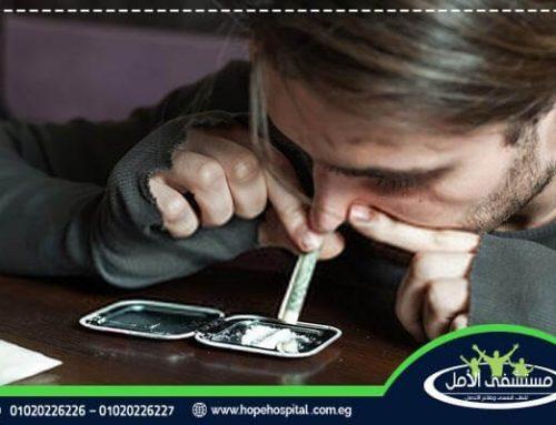 هل الكوكايين يسبب الادمان من اول مرة اليك التفاصيل