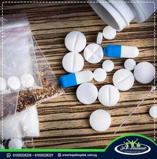اخطر انواع المخدرات الدوائية