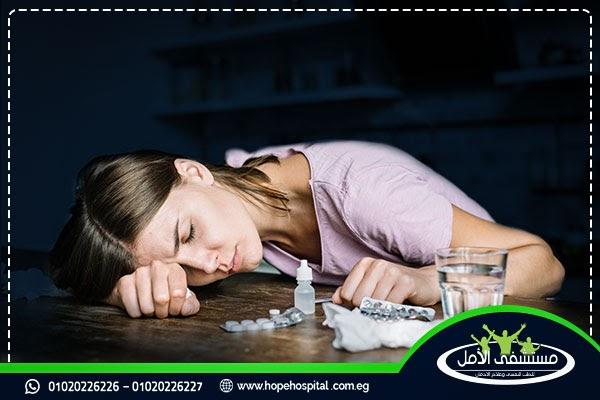 اخطر انواع المخدرات