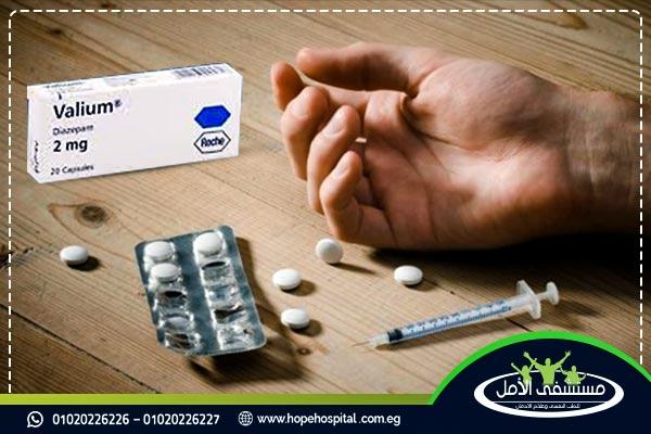 اسرار حول مخدر الفاليوم وتأثيرة واضراره وطرق علاجه