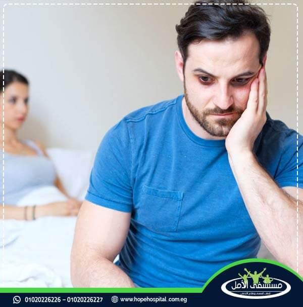 طرق التعامل مع الزوج مدمن الحشيش