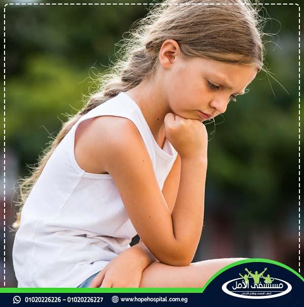 الفرق بين الحزن والاكتئاب عند الاطفال