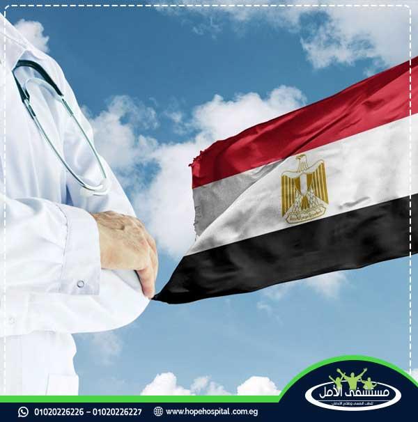 أفضل اساليب علاج الادمان المميزة في مصر