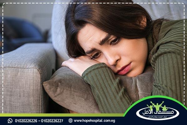 الفرق بين الاحزن والاكتئاب