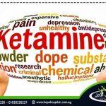 مخدر الكيتامين
