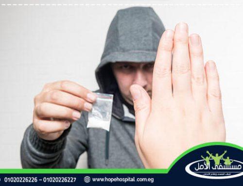 اليك طرق الوقاية من المخدرات لحماية نفسك من الإدمان