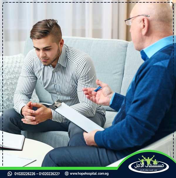 برنامج علاج الإدمان لسحب سموم المخدرات بالمنزل