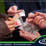 المخدرات وتأثيرها السلبي على الشباب وأسلوب الوقاية منها