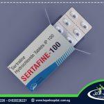 حبوب دواء سيرترالين
