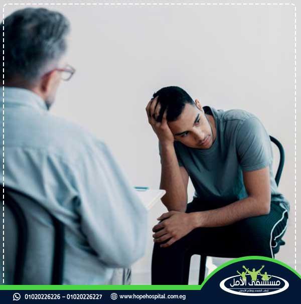 العلاج السلوكي للمدمن