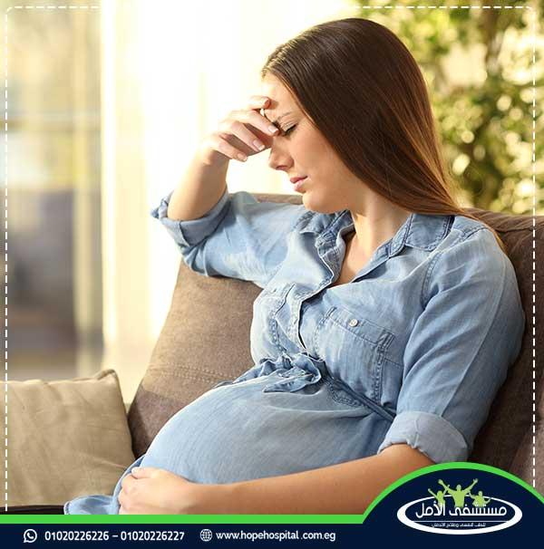 الاضطراب الوجداني والحمل