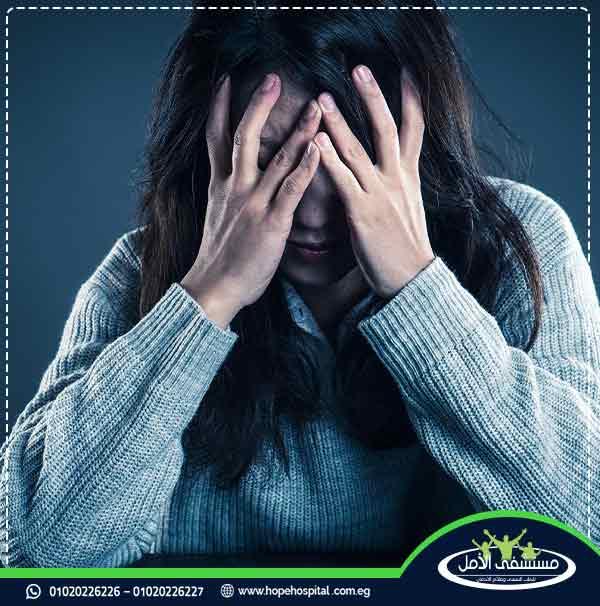اهم اعراض وعلامات الاكتئاب بالتفصيل