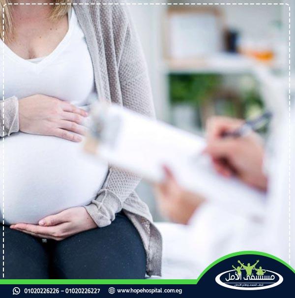تأثير دواء تجريتول على المرأة الحامل