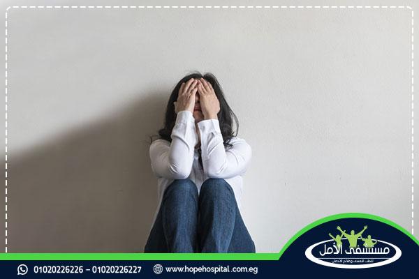 الدليل الكامل حول أعراض الاكتئاب بالتفصيل ومدة العلاج مستشفى الامل