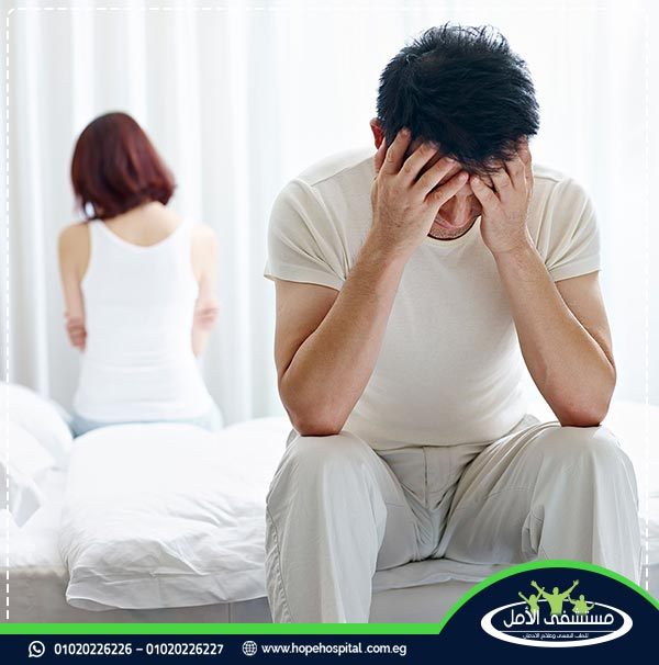 ما هي اضرار الحشيش على الحياة الزوجية
