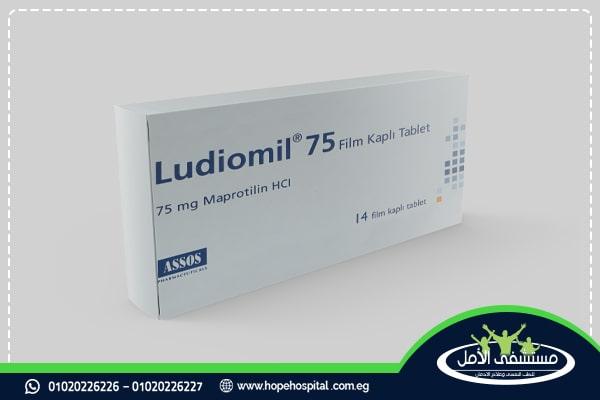 ما هو دواء لوديوميل وما هى اهم التعليمات الخاصة بالعقار؟