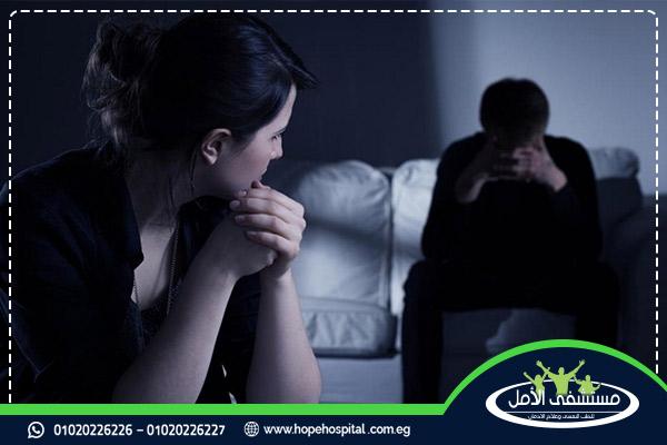 علامات المرض النفسي عند الزوج : اليك الاجابة الكاملة