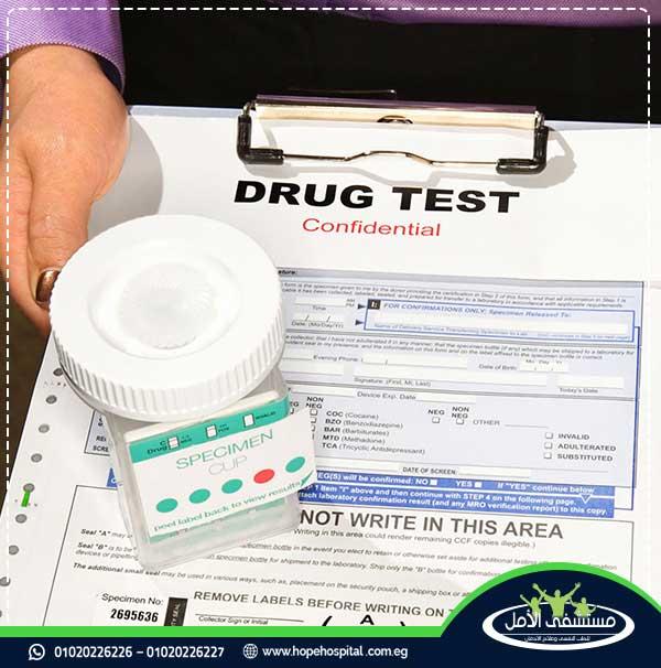 هل حبوب ليريكا تظهر في تحليل المخدرات