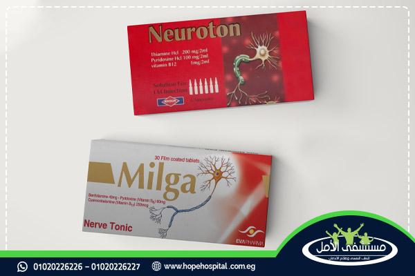 ما هو الفرق بين ميلجا ونيوروتون وتأثير كلا منهما؟