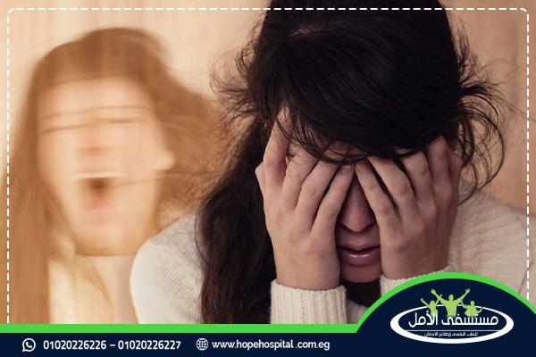 ما هو الاضطراب النفسي وأنواعة وأسبابة وطرق علاجة