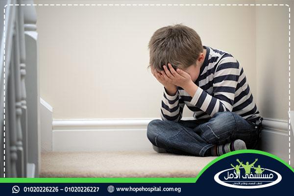 الأمراض النفسية عند الاطفال وعلاجها